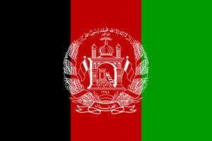 صادرات به افغانستان - راهنمای جامع تجارت با افغانستان