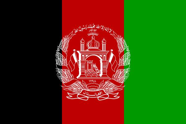 تجارت با افغانستان