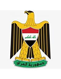 آدرس سایت های سازمان های دولتی عراق