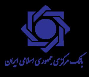 Bank-Markazi-logo