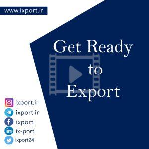 چگونه صادرات را شروع کنم ؟