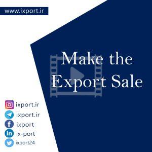 فروش صادراتی