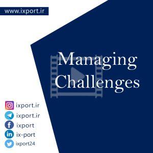 چالش های صادراتی و راهکارهای آن