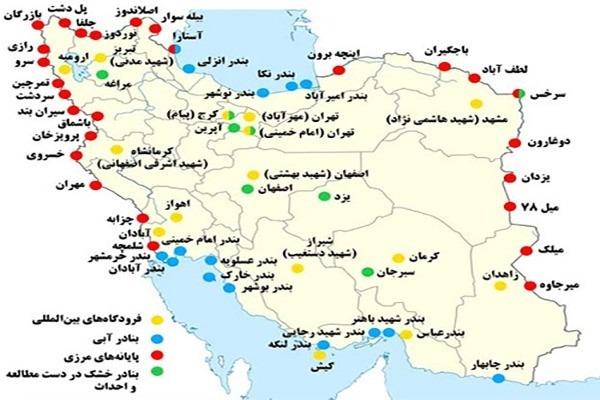 لیست گمرکات ایران